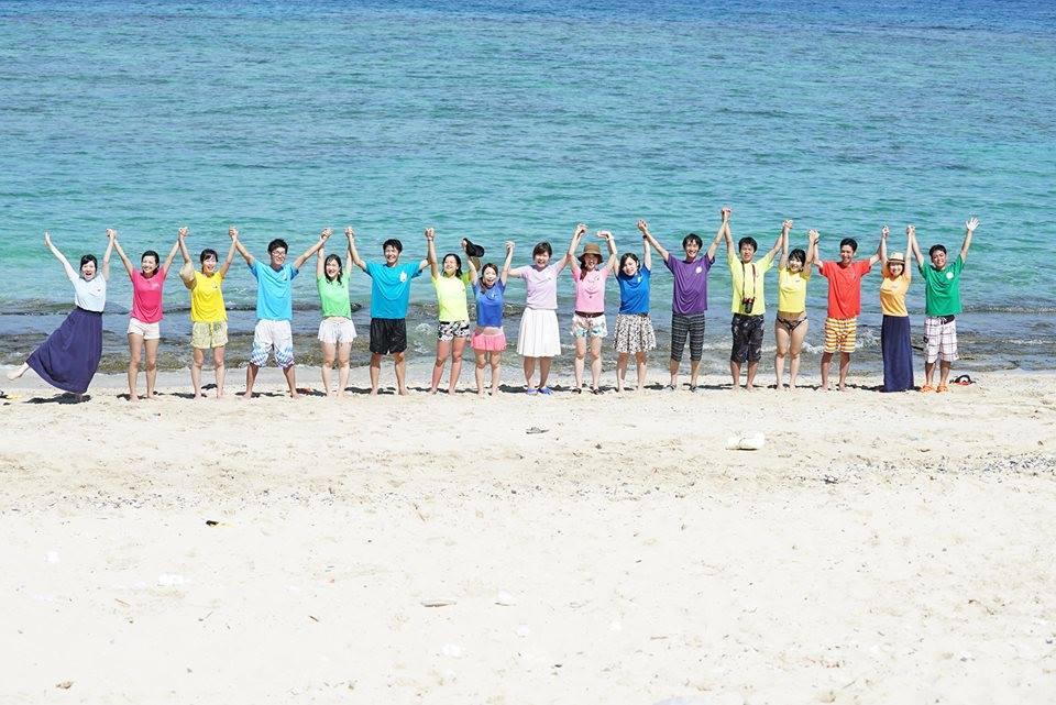 シェアハウスでの遊び方ー夏の想い出・奄美諸島へ家族旅行!ー
