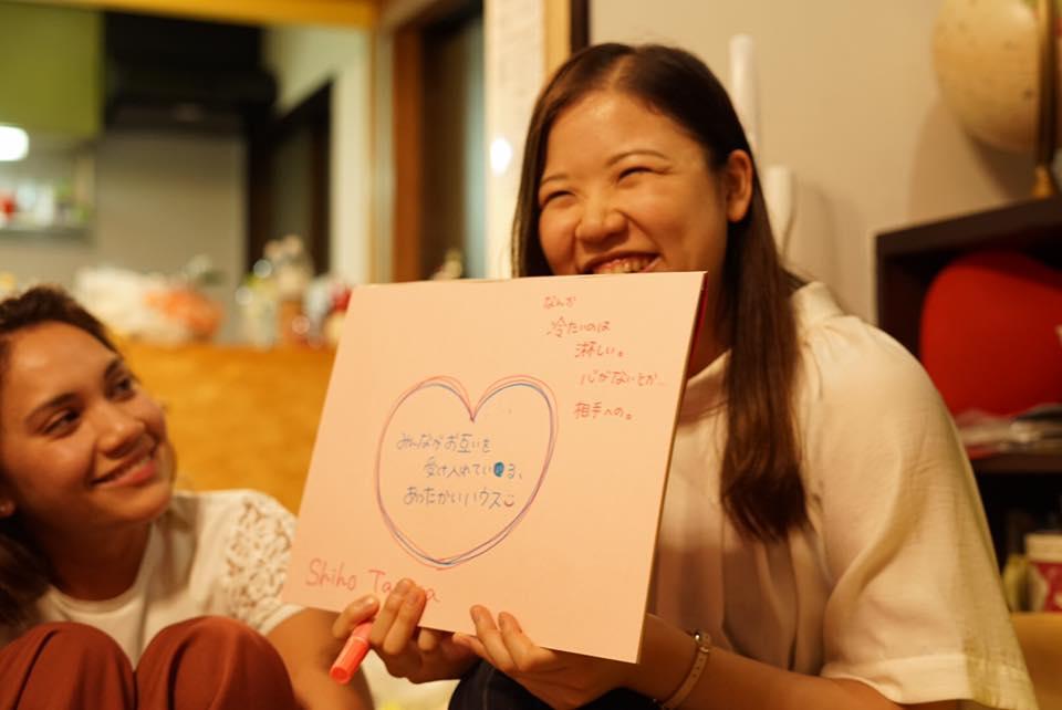 \【hug池袋】はじめてのコミュニケーションDAY!/