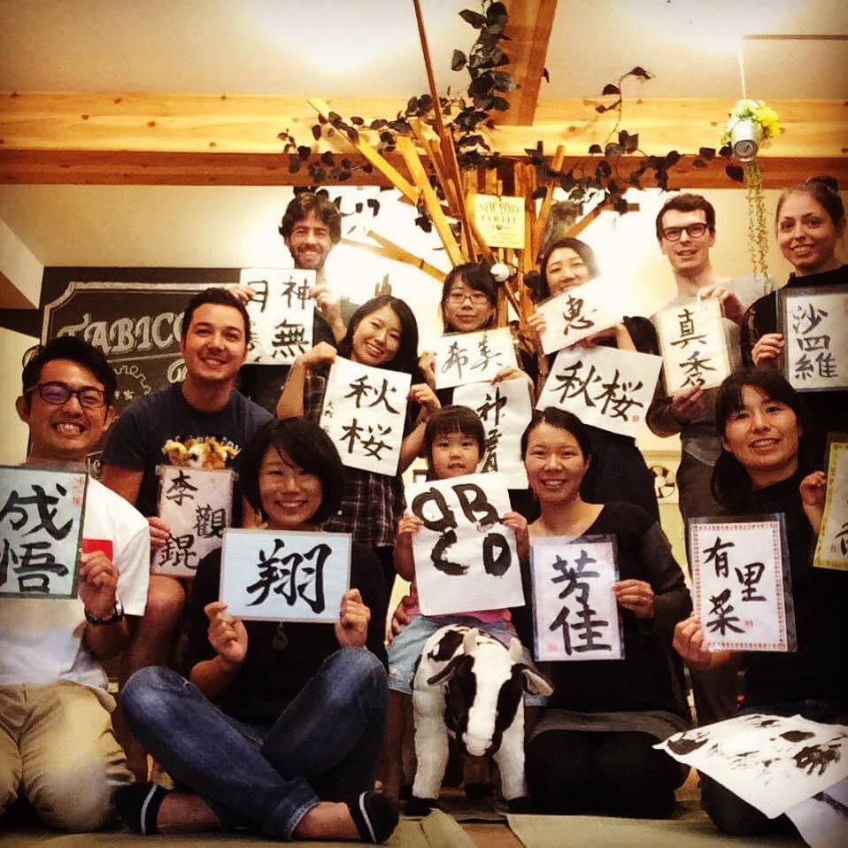 大阪tabiccoで書道体験&ハロウィンスィーツを開催!