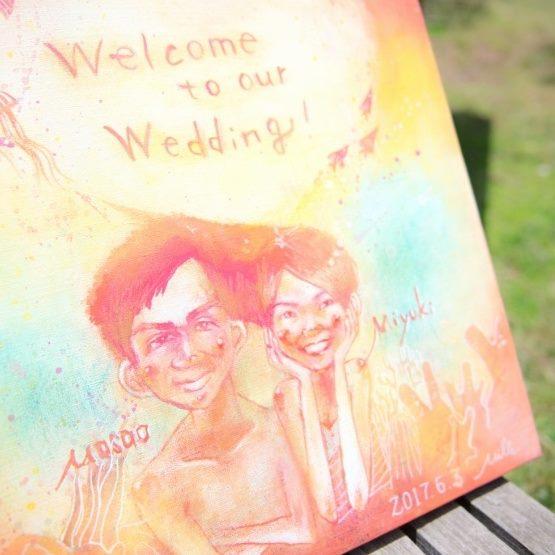 (JP) ハウスファミリー結婚パーティ