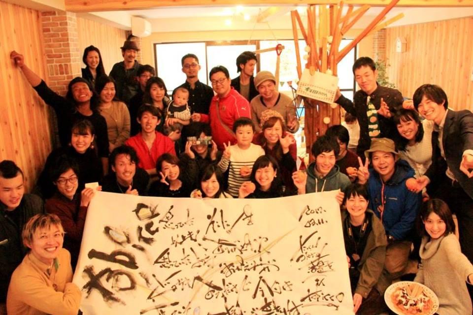 (JP) 旅するシェアハウスtabiccoのオープニングパーティーが本日無事終了しました!