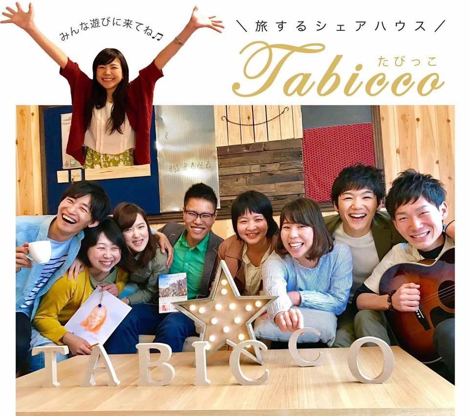 (JP) 【大阪シェアハウスtabicco】新しい家族ができました。