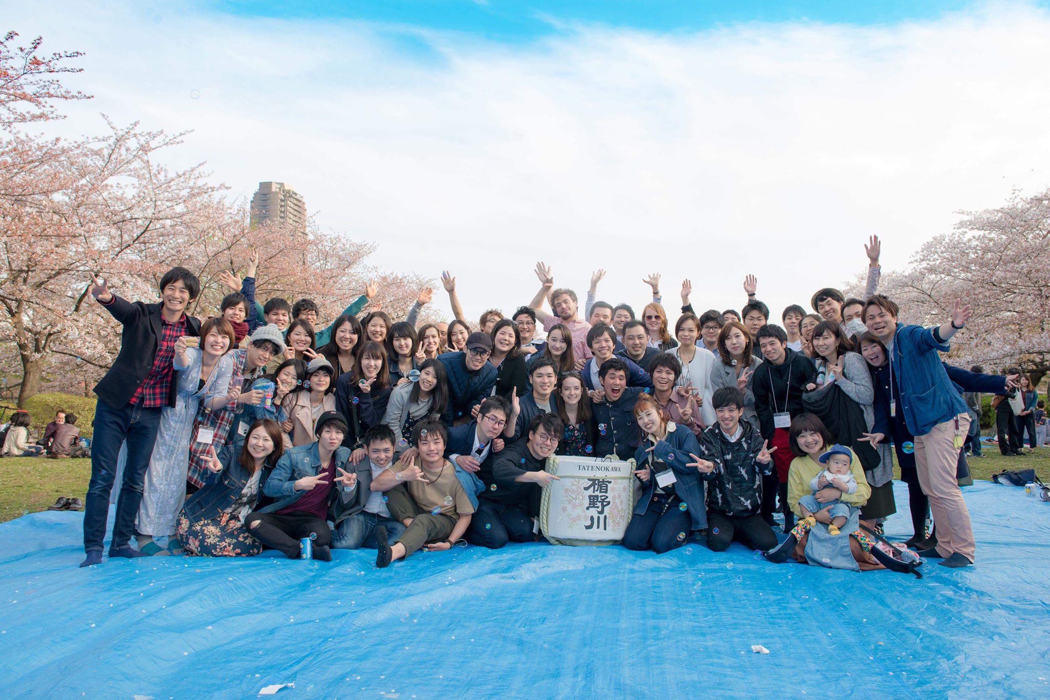 (JP) 合同お花見イベント2018〜日本酒と桜と音楽と〜