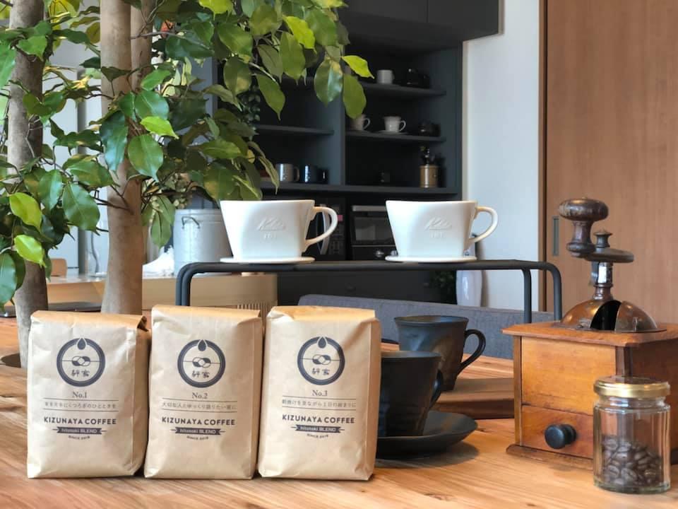 絆家コーヒーのhitotokiブレンドは<br>どうやってできたの?