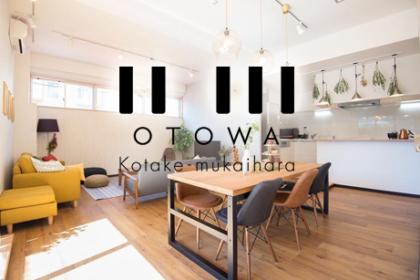 tetote_otowa