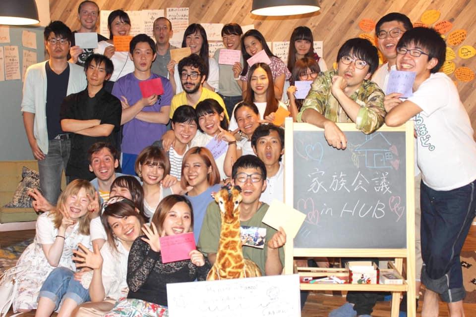 (JP) 家族会議@Global HUB幕張