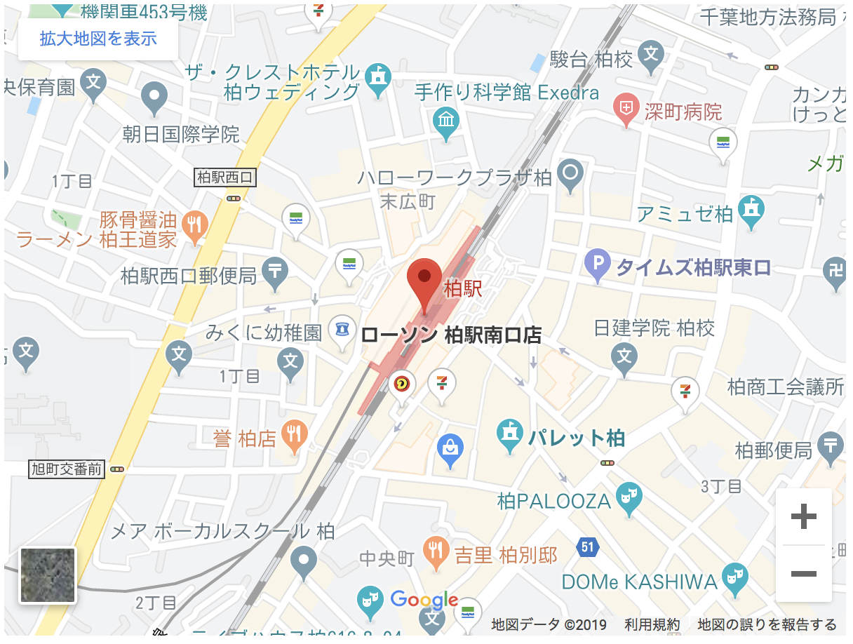 <This is a perfect opportunity for people who commute to the Otemachi/Ueno area in Tokyo! >Why the Kashiwa area is a great place to live < A fulfilling lifestyle at a low price>