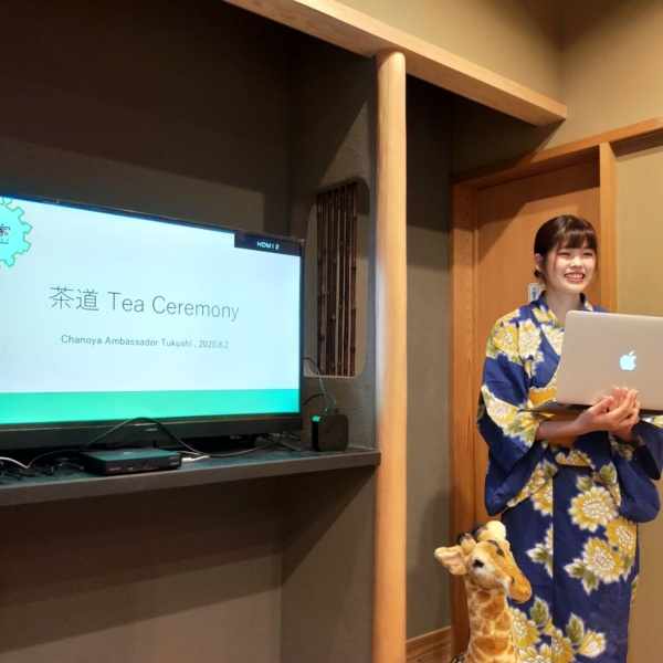 chanoyaお茶イベント
