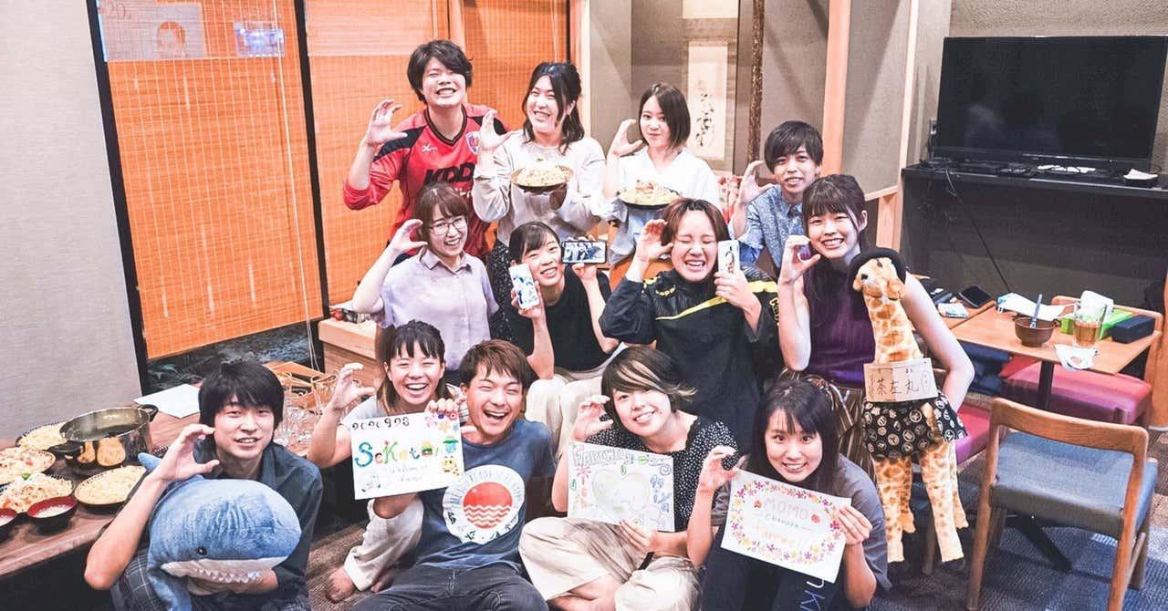 (JP) 「結論、ほんとに価値観かわった。価値観と言うか、人生観。」大阪天下茶屋chanoya・桃ちゃんの場合