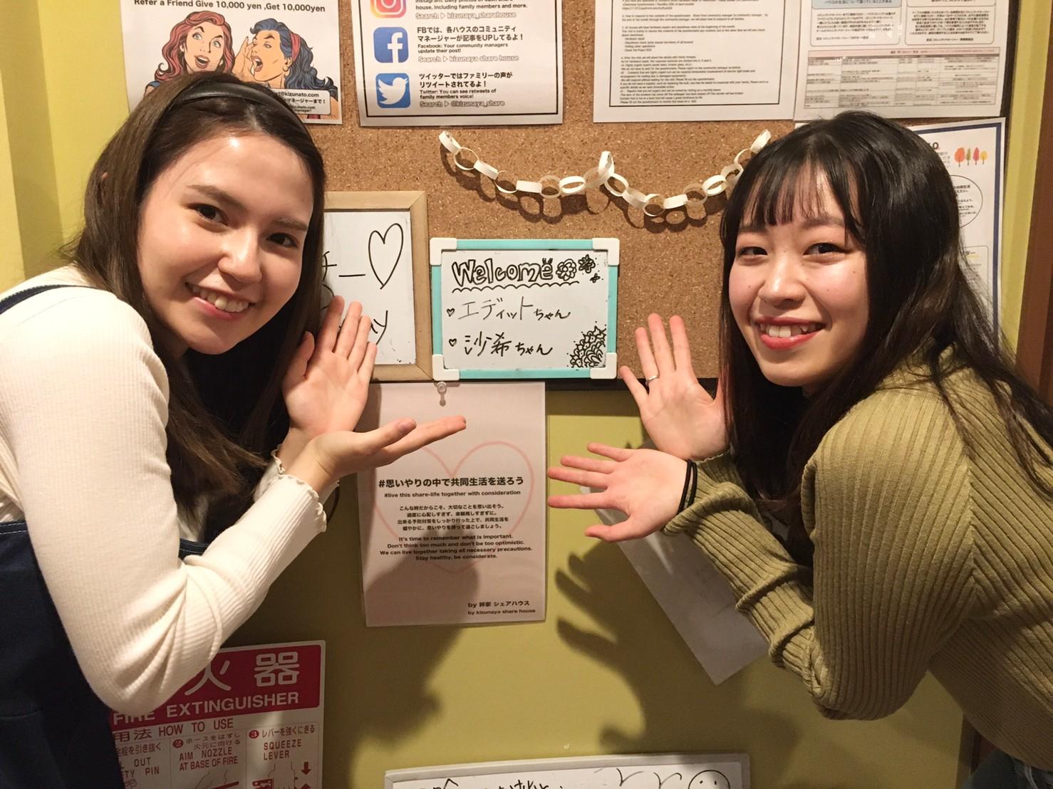 (JP) 「コロナに負けたくない!から始まった1ヶ月の物語」東京 東武練馬 toiro・エディちゃんの場合