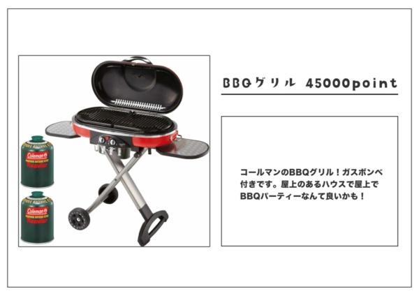 bbq-1024x724