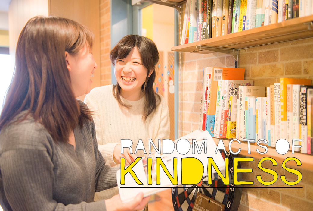 Randome Act of Kindness culture is important to us.